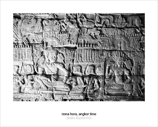Fresco on the wall of Prasat Bayon temple, Angkor, Cambodia