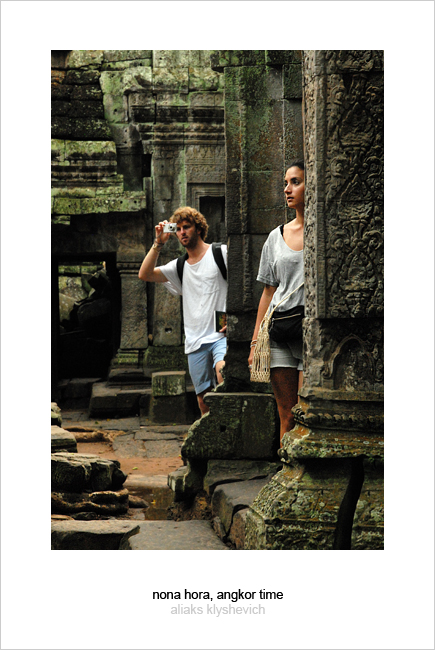 Tourists at Ta Prohm temple. Angkor, Cambodia
