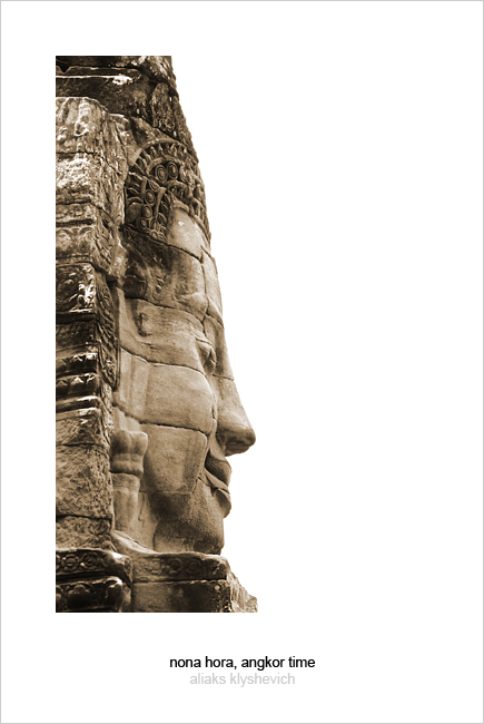 Khmer face on Tower of Prasat Bayon temple, Angkor, Cambodia