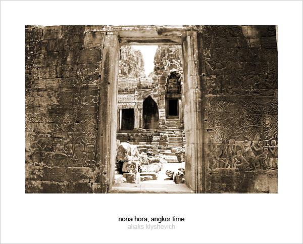 The doorway. Prasat Bayon, Angkor Thom, Cambodia