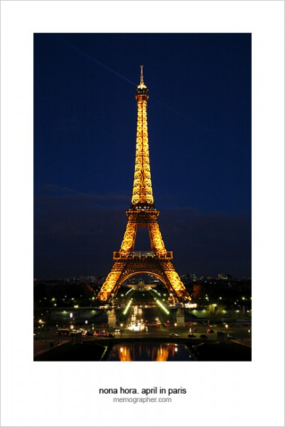 Eiffel Tower. Paris, France