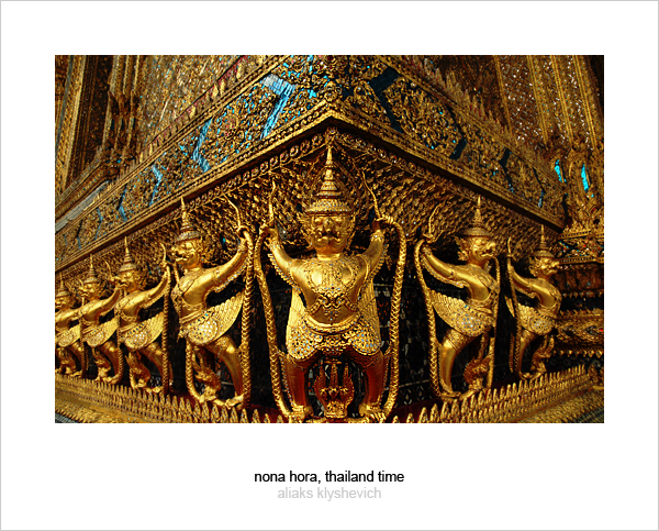 The Grand Palace. Bangkok, Thailand