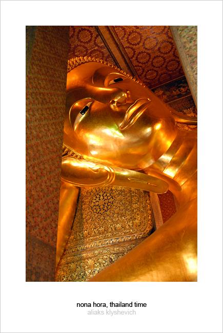 Wat Pho, Temple of the Reclining Buddha. Bangkok, Thailand
