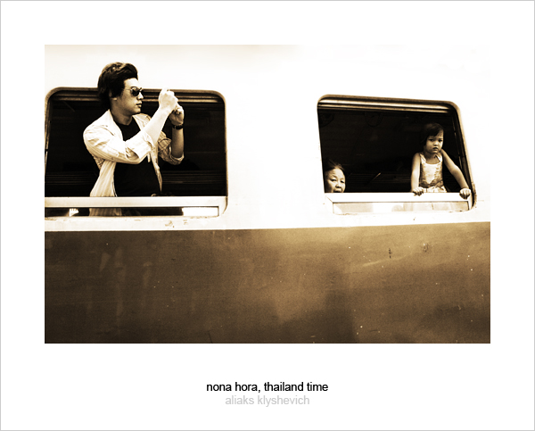 Thai Girl, Thai Woman and Tourist on Train. Thailand