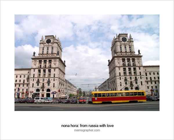The City Gates. Vokzal Square, Minsk, Belarus