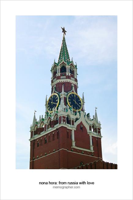 Spasskaya Bashnya. Kreml'. Moskva, Rossiya