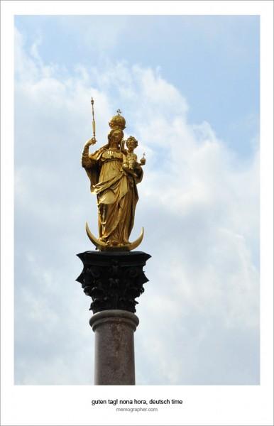 A Photo Walk to Marienplatz. Munich, Germany.