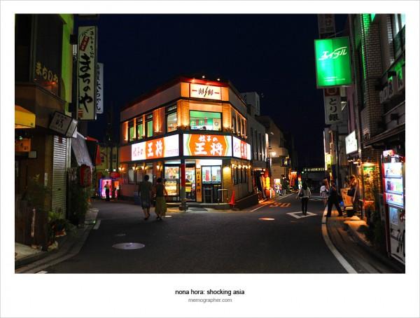 Narita, Japan