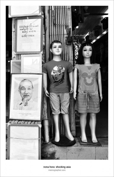 The Kids Store. Hanoi, Vietnam