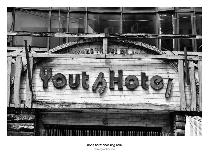Youth Hotel. Hanoi, Vietnam