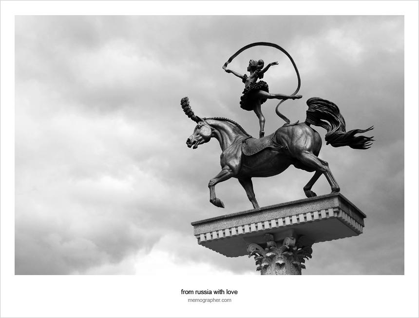 Bronze Statue in front of Minsk Circus, Belarus