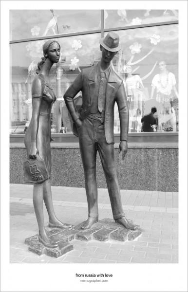 Bronze Belarusians