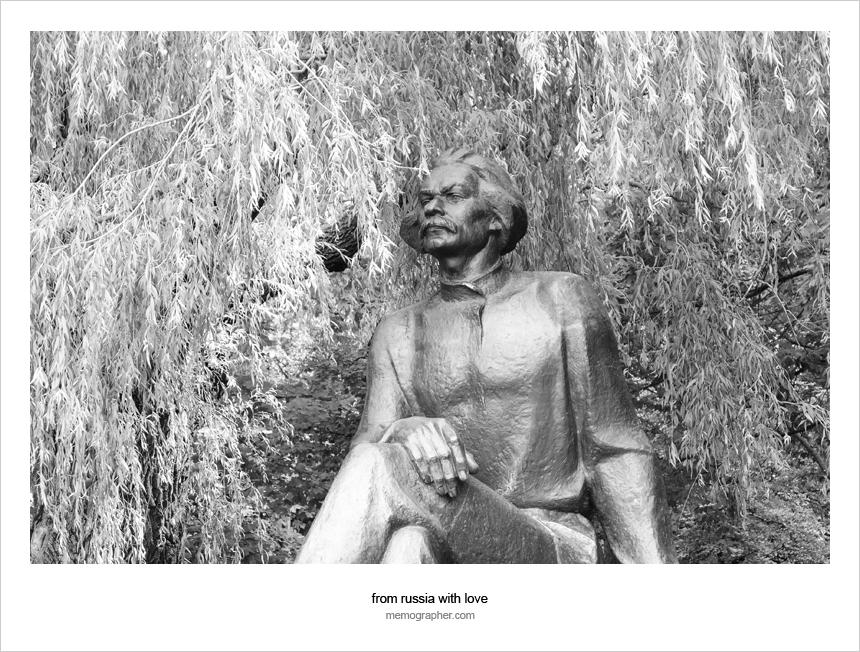 Bronze Statue of Maxim Gorky. Gorky Park, Minsk, Belarus