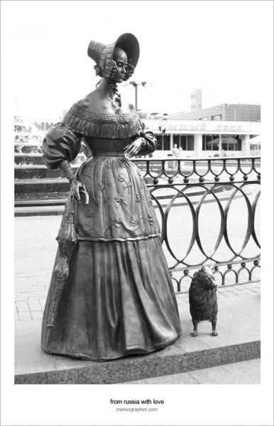 Bronze Sculpture of The Lady with a Dog. Minsk, Belarus