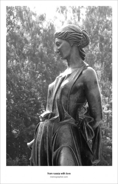 Bronze Statue in Minsk Botanical Garden, Belarus