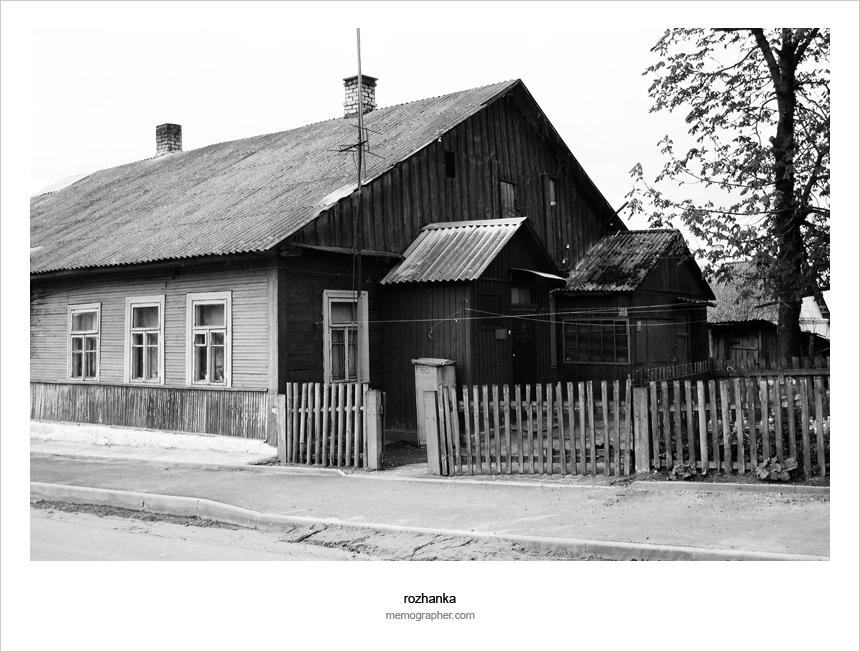 Soviet Street, 11