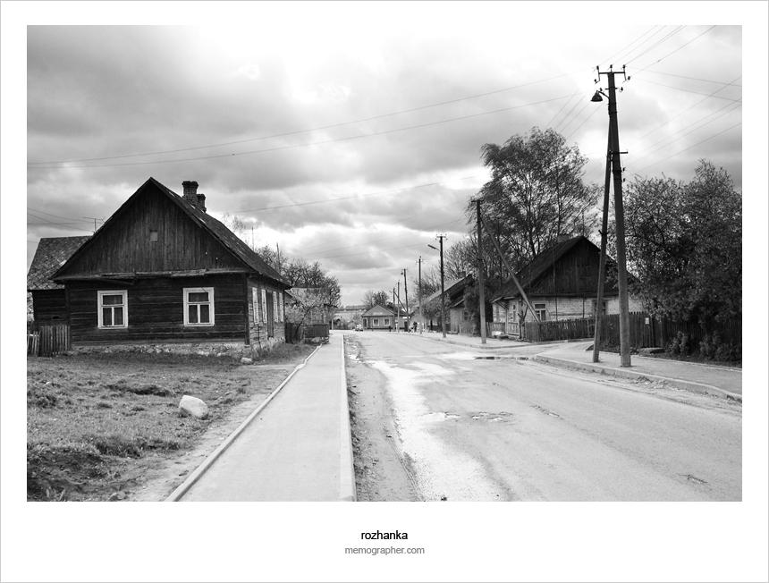 Rozhanka's central street Sovetskaya (Soviet)