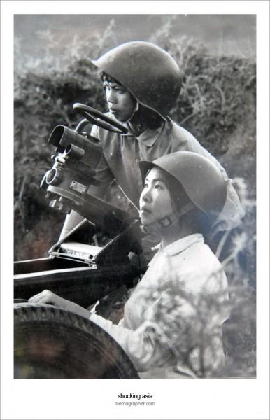 Vietnam War Military History Museum