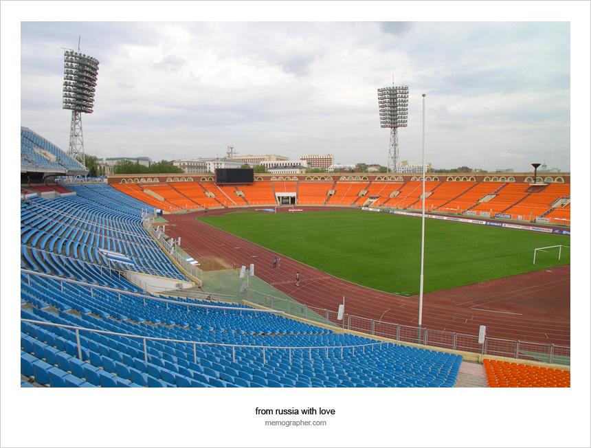 Dinamo Stadium - Стадион Динамо