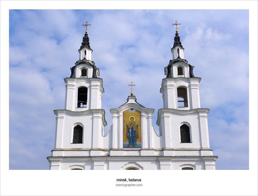 Holy Spirit Cathedral - Минский Свято-Духов кафедральный собор