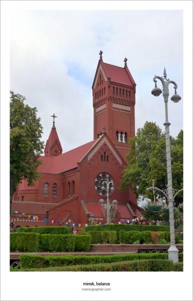 Church of Saints Simon and Helena -  Красный костел Симеона и Елены
