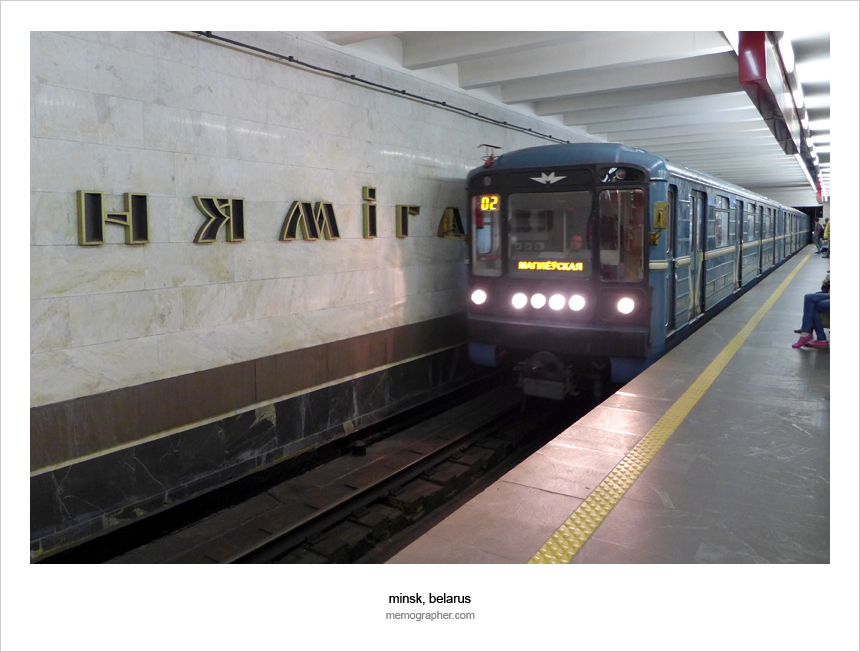 Subway Station Nemiga - Станция Метро Немига
