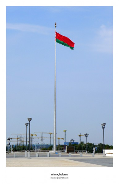 National Flag Square - Площадь Государственного флага