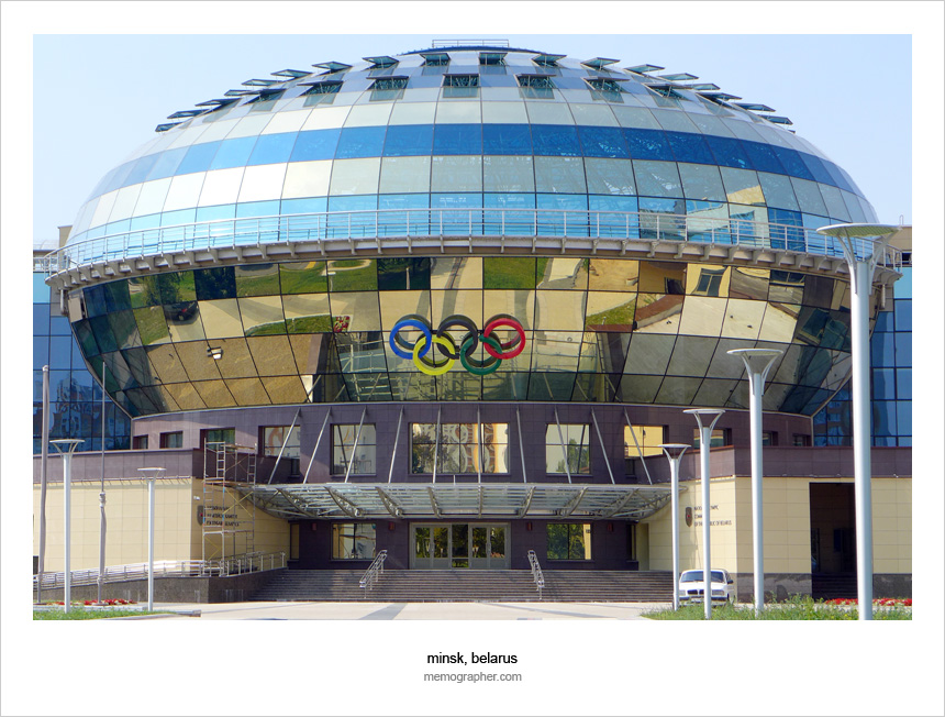 he National Olympic Committee of the Republic of Belarus - Национальный олимпийский комитет Республики Беларусь