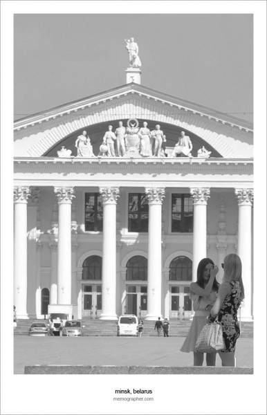 Palace of Culture - Дворец культуры профсоюзов