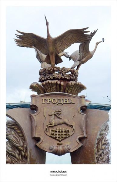 Grodno City Coat of Arms - Герб города Гродно