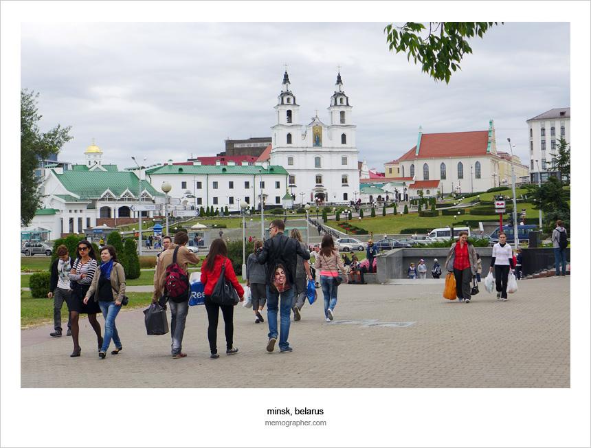 Nemiga. Minsk, Belarus - Немига. Минск, Беларусь
