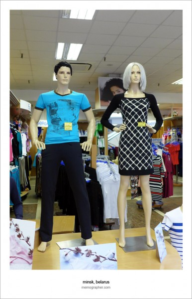 The Mannequins - Манекены