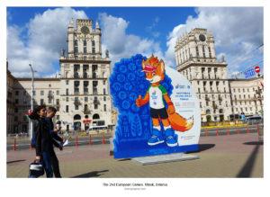 2nd European Games 2019. Minsk, Belarus